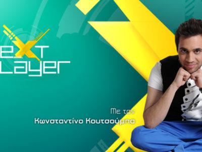 XPlay GR