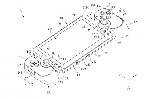 sony-patents-new-ps-vita-handheld