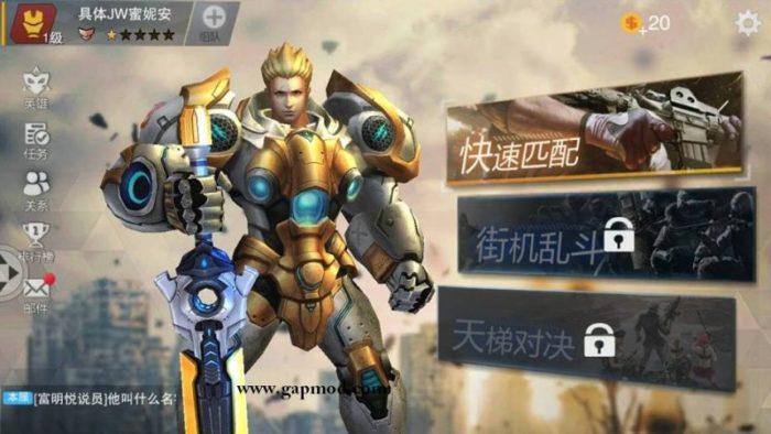 Ο κινέζικος κλώνος του Overwartch και η μήνυση της Blizzard