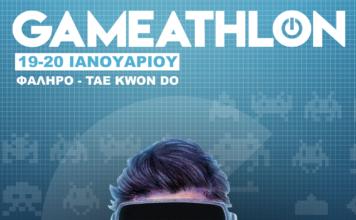 gameathlon 2019 winter